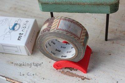 画像2: mt tape cutter nano20〜25mm用×2set