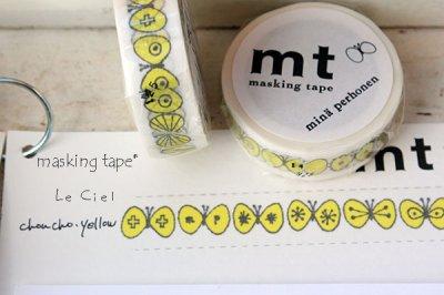 画像1: mt×mina perhonen choucho・yellow