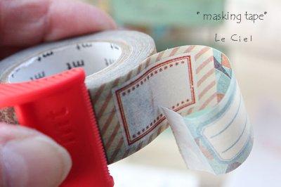 画像1: mt tape cutter nano20〜25mm用×2set