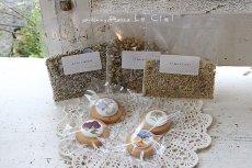 画像1: Le Cielオリジナルエディブルフラワークッキーとハーブティーのおうちカフェセット (1)