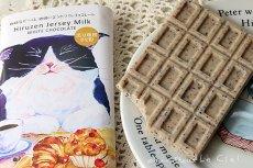 画像5: 「猫珈」 蒜山ジャージーミルク ホワイトチョコレート (5)