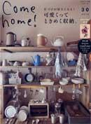 Come home! Vol.30