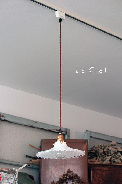 画像1: ミルクグラス シェード フレンチ (1)