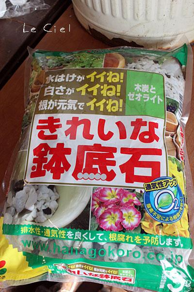 画像1: 花ごころ きれいな鉢底石2L (1)