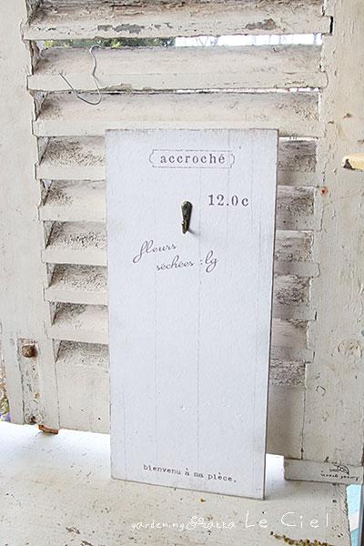 画像1: ジャルディネフックW (1)