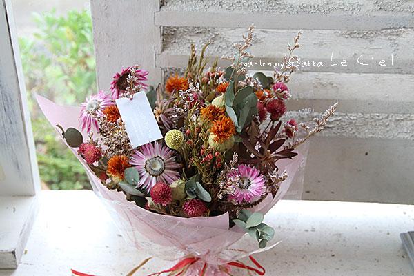 画像1: お花が可愛いドライフラワーブーケ (1)